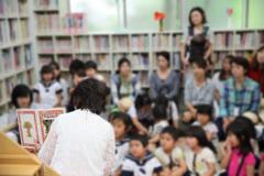 浅草寺子ども図書館「おはなしたからばこ」