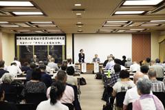 日本仏教社会福祉学会第54回学術大会