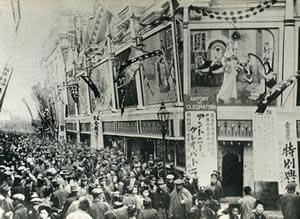 大正3年(1914)頃の6区