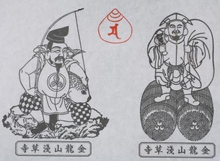 七福神の内の恵比寿と大黒のお姿「恵比寿大黒天御影」も、この日よりご信徒に授与される。
