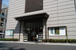 写真:浅草寺福祉会館