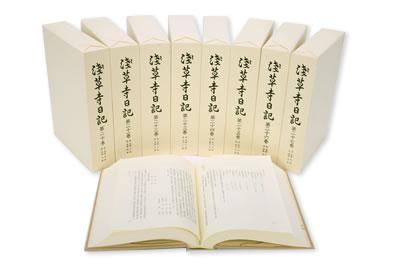 浅草寺日記