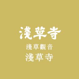 淺草观音 淺草寺