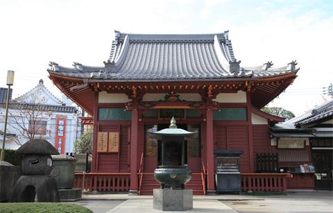 Awashimado Hall