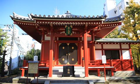 Bentendo Hall