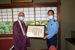 東京2020オリンピック・パラリンピック警視総監より感謝状授与